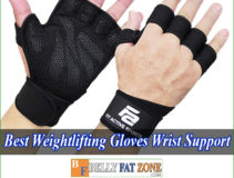Top 11 Best Weightlifting Gloves With Wrist Support 2021 Helps Reduce injury and Increase training efficiency
