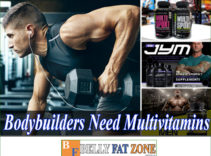Do Bodybuilders Need Multivitamins? What Is The Effect Of Vitamins In The Gym?