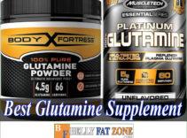 Top 19 Best Glutamine Supplement 2021