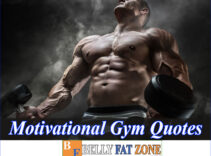 Motivational Gym Quotes Help Awaken the Giant in You